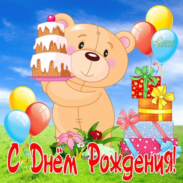 поздравления с днем рождения подруги друга был друг быть